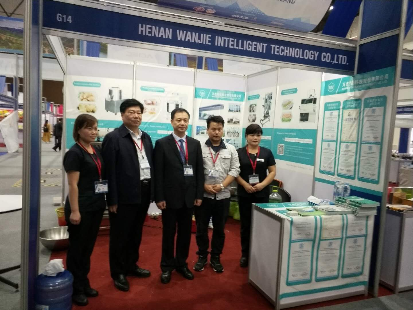 2017 ASEAN (Bangkok) China Import & Export Commodities Fair