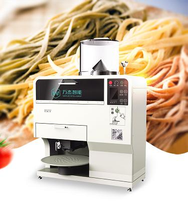 Noodle machine